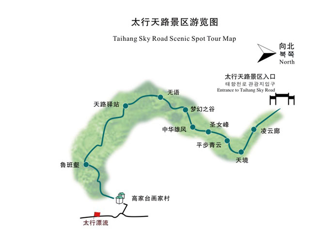 Day road tourist map