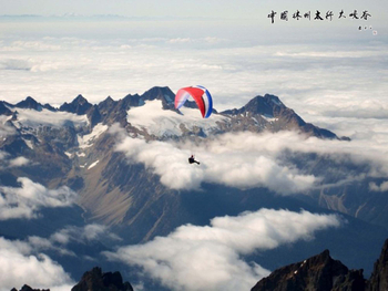 Travel of - automatic pilot the Linzhou Mountain in Shansi Grand Canyon tours the path